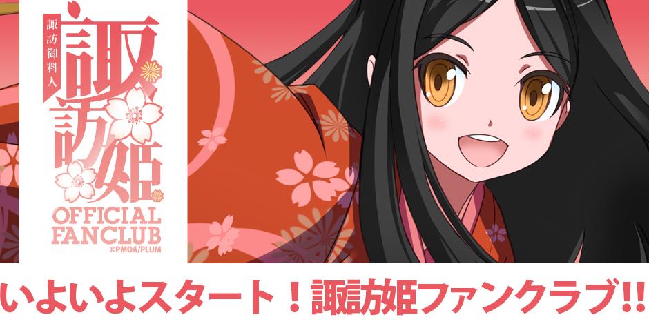 【速報】アニメDVD・BDの売り上げを見守るスレ17339YouTube動画>35本 ->画像>50枚